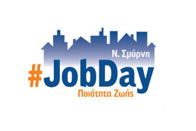 Οι Σύμβουλοι της CVexperts κάνουν δωρεάν συνεδρίες συμβουλευτικής σταδιοδρομίας στο #JobDay Ποιότητα Ζωής Νέας Σμύρνης 2017