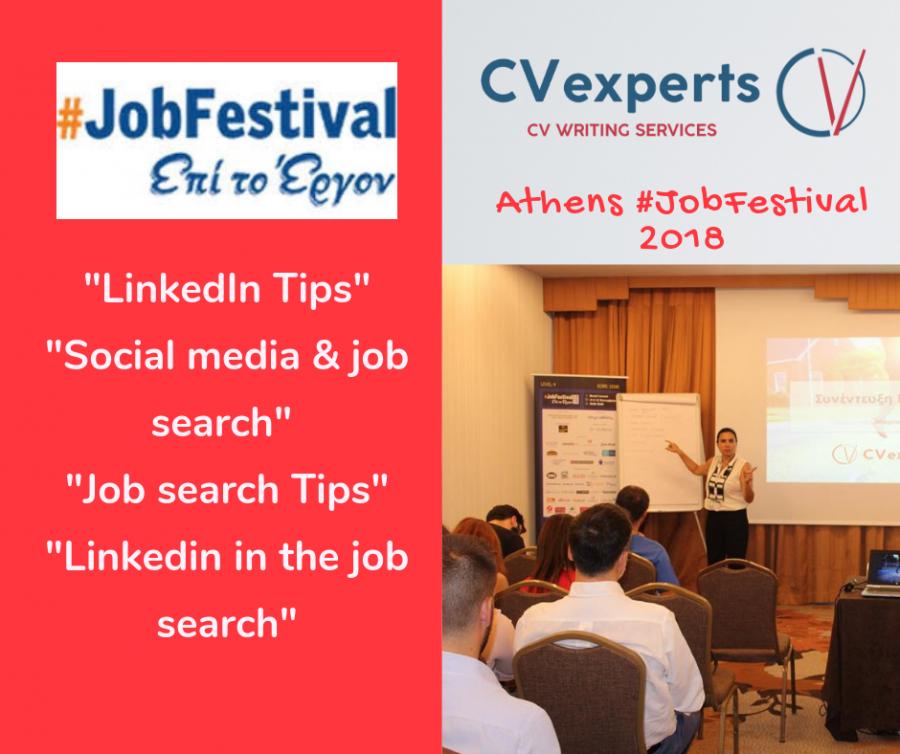 21 & 22/09/2018 – Συμμετοχή της CVexperts στο Athens #JobFestival 2018 του Skywalker.gr